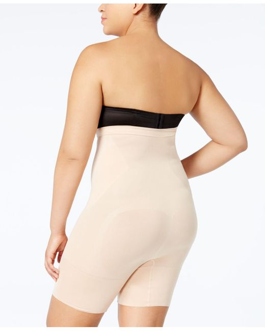Spanx Natural Extra-firm Control Plus Size High-waisted Thigh Slimmer Ps1915