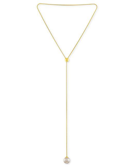 Majorica - Metallic Ball & Imitation Pearl Y-necklace - Lyst