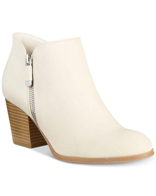 Style & Co. | White Masrinaa Block-heel Ankle Booties | Lyst