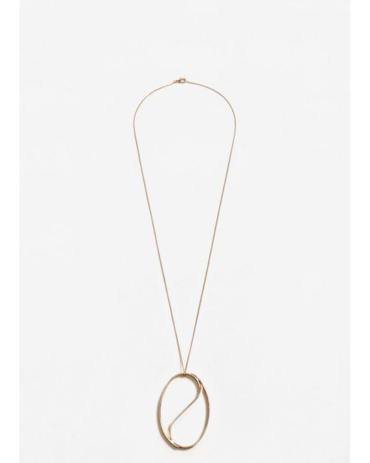 Mango | Metallic Necklace | Lyst