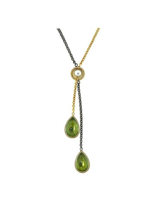 Todd Reed | Metallic Pear Shape Tourmaline Necklace | Lyst