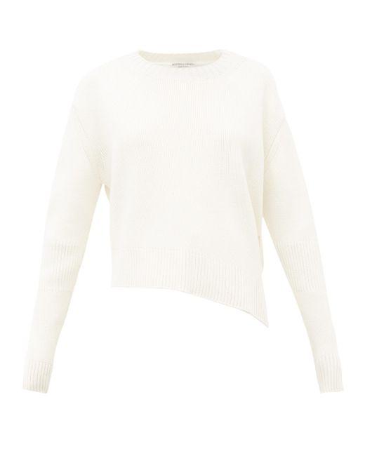 Bottega Veneta オーバーサイズ カットアウト リブニットセーター Multicolor