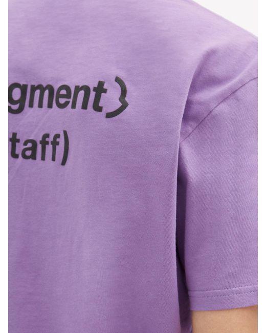 メンズ 7 MONCLER FRAGMENT ロゴプリント コットンtシャツ Purple