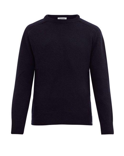 メンズ Thom Browne ストライプ ウールモヘアセーター Blue
