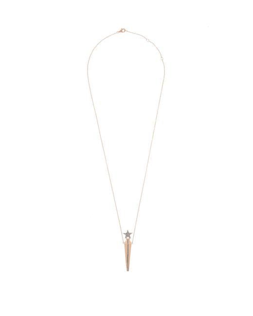 Diane Kordas ダイヤモンド 18kローズゴールドネックレス Multicolor