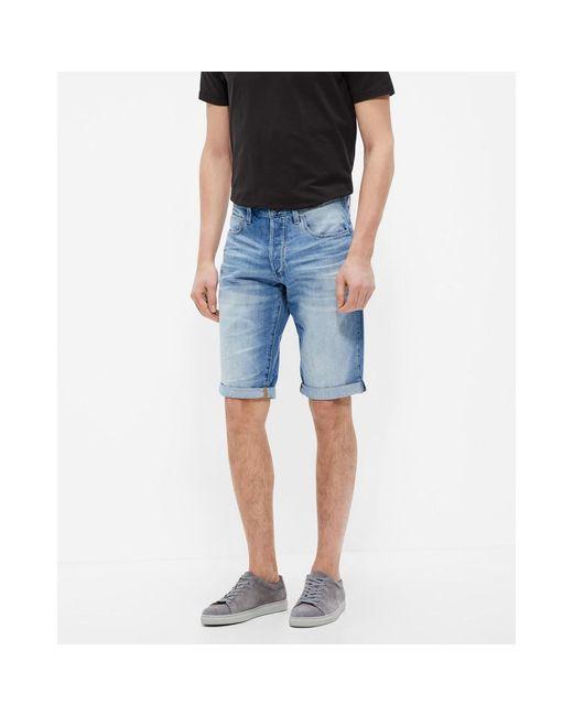 G-Star RAW Shorts in het Blue voor heren