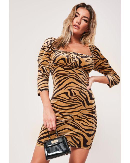 Black//White Zebra//Tiger Slit//Drape Sleeves Bodycon Mini Dress