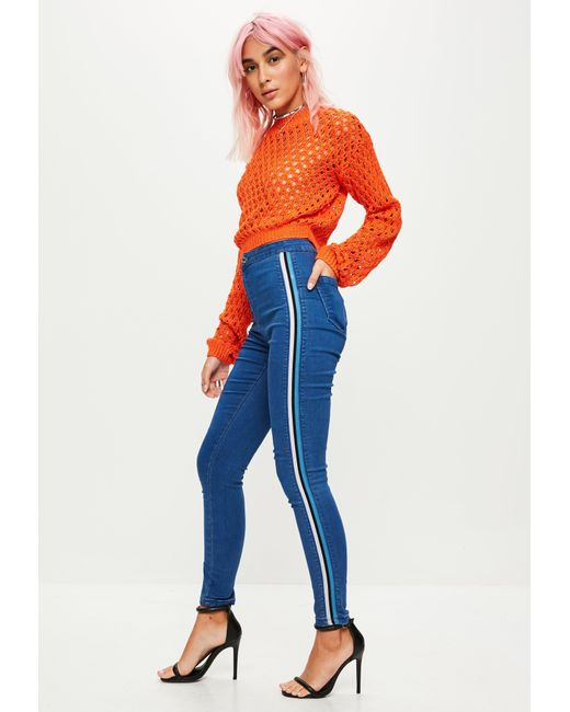 Missguided | Blue Vice High Waisted Side Stripe Skinny Jeans | Lyst