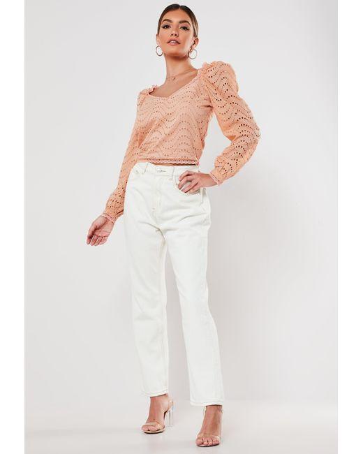 Womens Ladies Full Mesh Lace Dip Handkerchief Hanky Hem Strappy Crop Vest Top