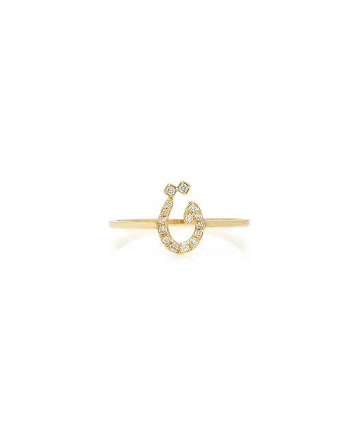 Names by Noush | White Tiny Treasures Arabic Initial Pave Ring | Lyst