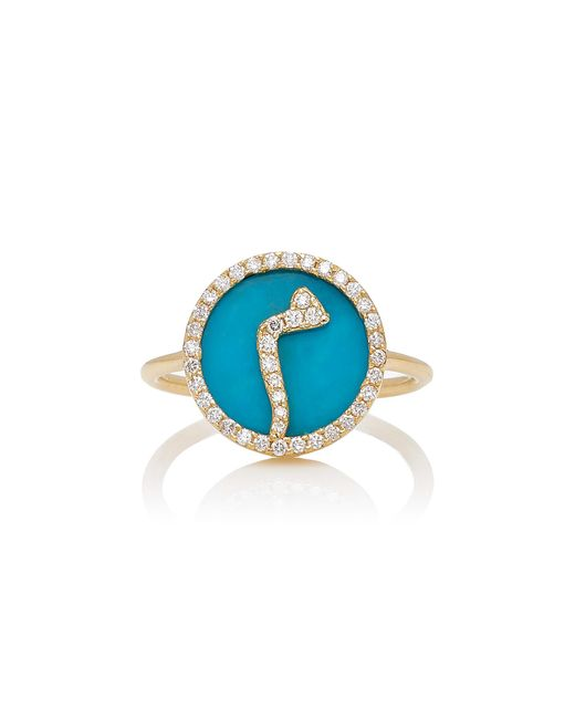 Names by Noush | Blue Treasure Disk Arabic Initial Ring With Turquoise Gemstone | Lyst