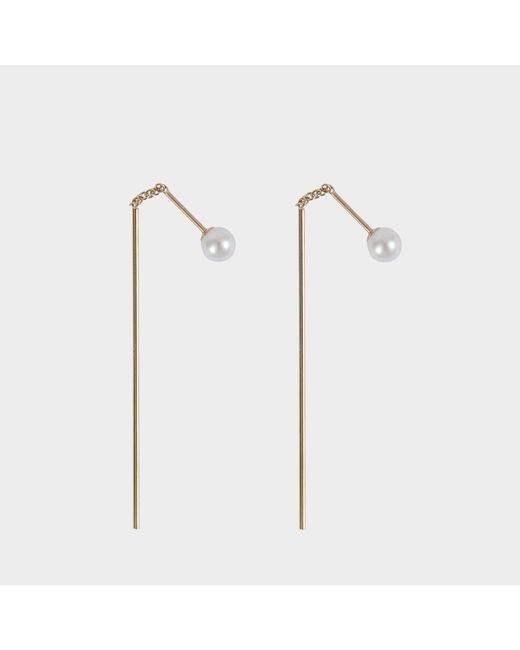 Mizuki - Multicolor Bar Thread Thru Pearl Earrings - Lyst
