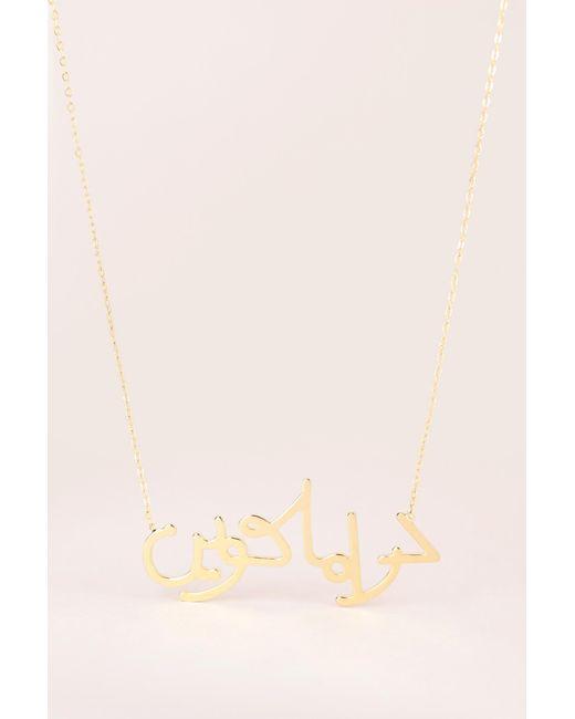 Vanina - Multicolor Necklace / Longcollar - Lyst