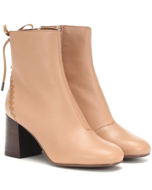 See By Chloé Natural Ankle Boots Reese aus Leder