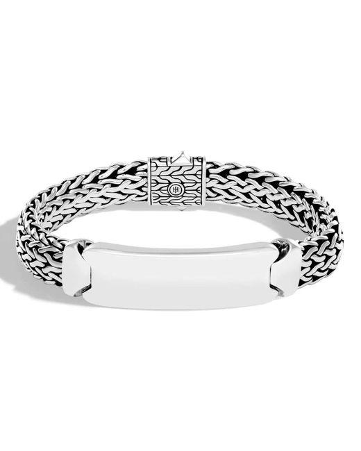 John Hardy | Metallic Men's Medium Modern Chain Sterling Silver Id Bracelet for Men | Lyst