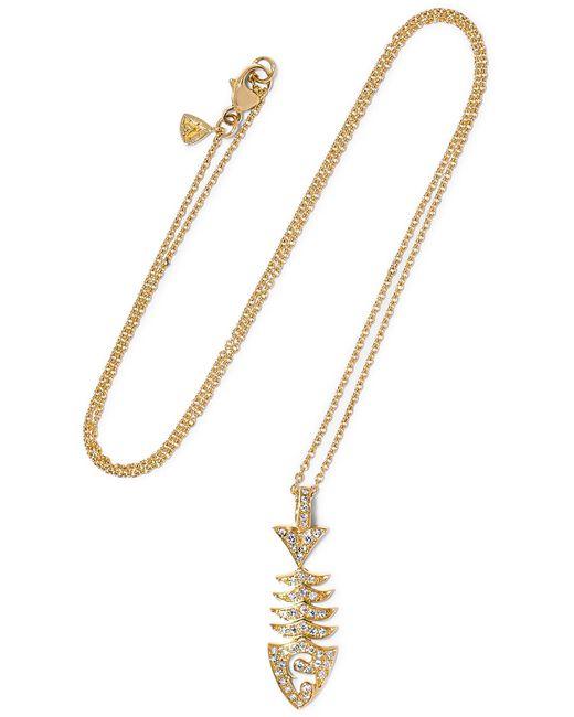 Stephen Webster | Metallic Topkat 18-karat Gold Diamond Necklace | Lyst