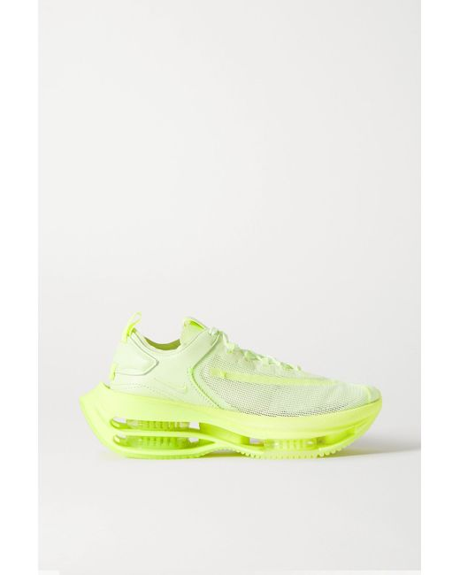 Nike Yellow Double Stack Mesh And Leather Sneakers