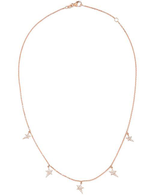 Diane Kordas | Metallic Star 18-karat Rose Gold Diamond Necklace | Lyst