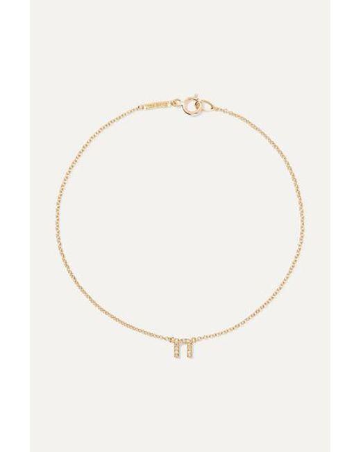 Jennifer Meyer Metallic Letter 18-karat Gold Diamond Bracelet