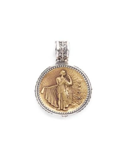 Konstantino | Metallic 'pelopidas' Coin Pendant | Lyst