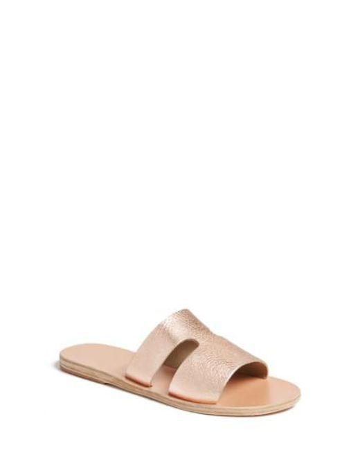 Ancient Greek Sandals | Pink Apteros Slide Sandal | Lyst
