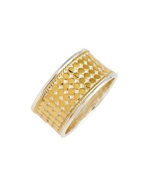 Anna Beck | Metallic Vermeil Cigar Band Ring | Lyst