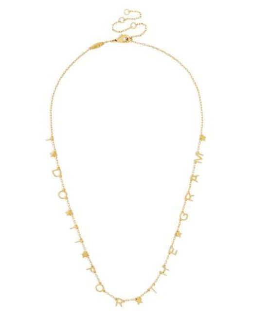 BaubleBar | Metallic Hashtag Truth Everyday Fine Necklace | Lyst