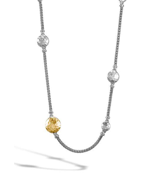 "John Hardy - Metallic Sterling Silver And 18k Gold Palu Station Sautoir Necklace, 36"" - Lyst"
