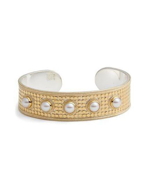 Anna Beck - Metallic Medium Pearl Cuff Bracelet - Lyst
