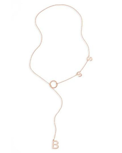 Adornia | Metallic Boss Lariat Necklace | Lyst