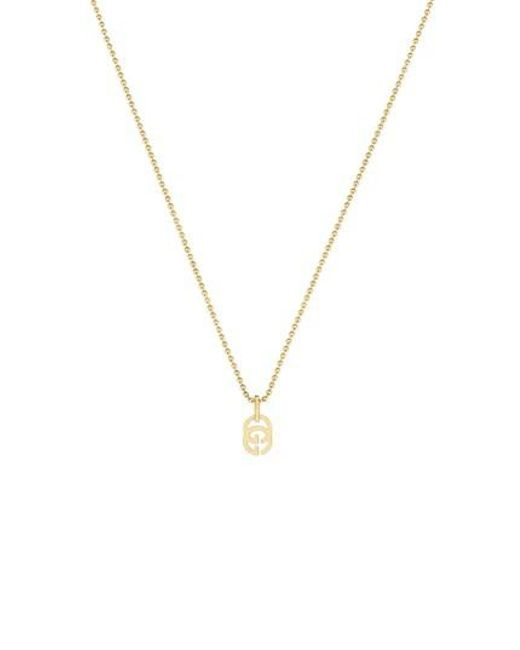 Gucci - Metallic Double-g Pendant Necklace - Lyst