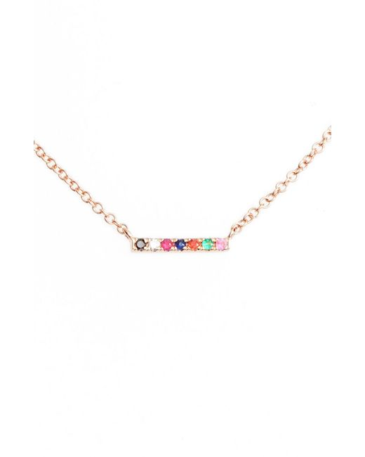 EF Collection - Metallic Mini Bar Rainbow Necklace - Lyst
