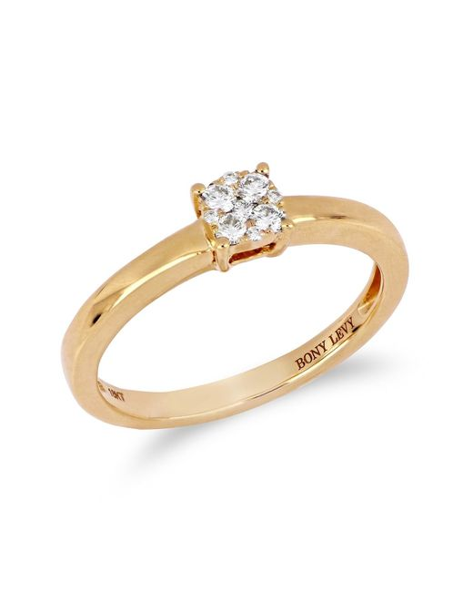 Bony Levy - Metallic 18k Rose Gold Pave Diamond Detail Stackable Ring - Lyst