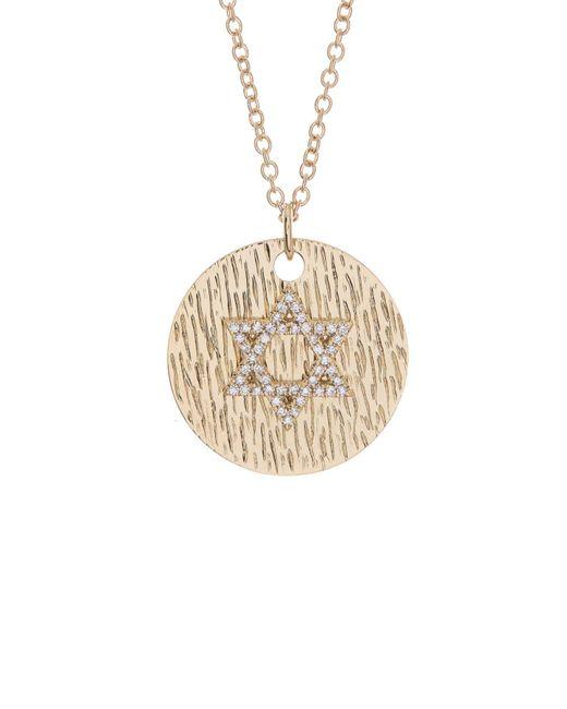 Ron Hami Metallic 14k Yellow Gold Diamond Star Of David Pendant Necklace
