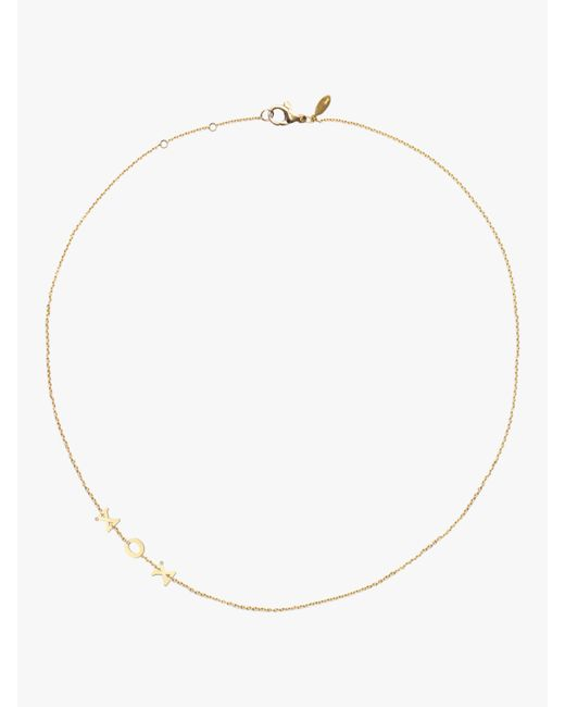 Anzie - Metallic Xox Love Letter Necklace - Lyst