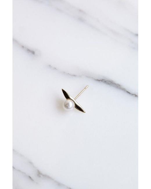 Quarry | Naax Earrings In Gold/white Pearl | Lyst