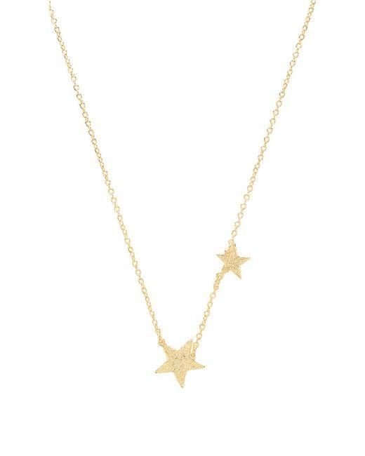 Ожерелье Super Star В Цвете Золотой Gorjana, цвет: Metallic