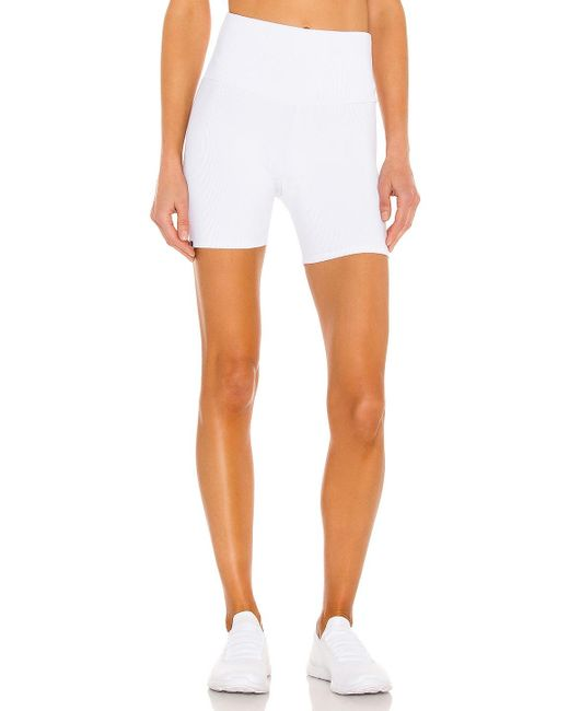 Onzie White Rib Bike Short