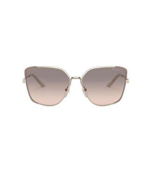 Солнцезащитные Очки Asia Square В Цвете Pale Gold Matte Pink & Pink Grey Gradient Prada