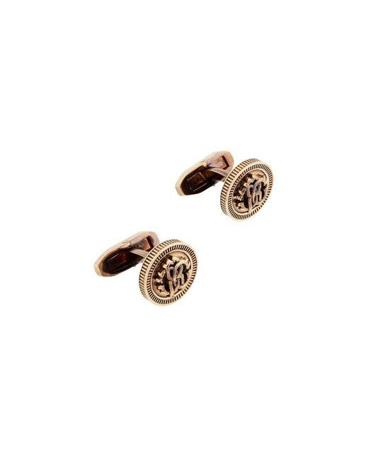 Roberto Cavalli Metallic Rc Monogram Coin Cufflinks for men