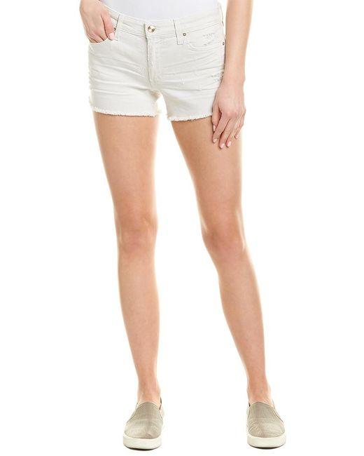 Joe's Jeans White Felisha Cut Off Short