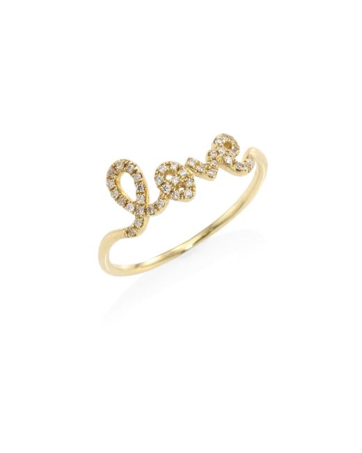 Sydney Evan - Metallic Love Diamond & 14k Yellow Gold Ring - Lyst