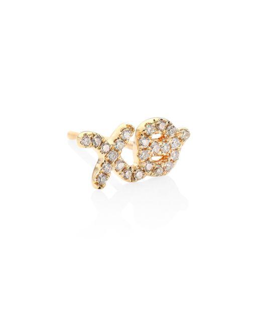 Sydney Evan | Metallic Xo Diamond & 14k Rose Gold Single Stud Earring | Lyst