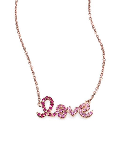 Sydney Evan | Pink Love Ombre Ruby, Multicolor Sapphire & 14k Rose Gold Pendant Necklace | Lyst