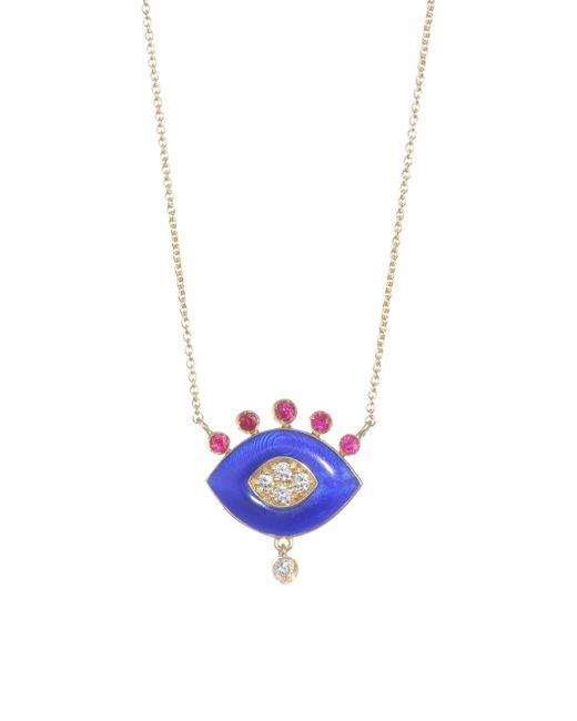 Nayla Arida - Multicolor 18k Yellow Gold Dark Blue Enamel, Ruby & White Diamonds Eye Pendant Necklace - Lyst