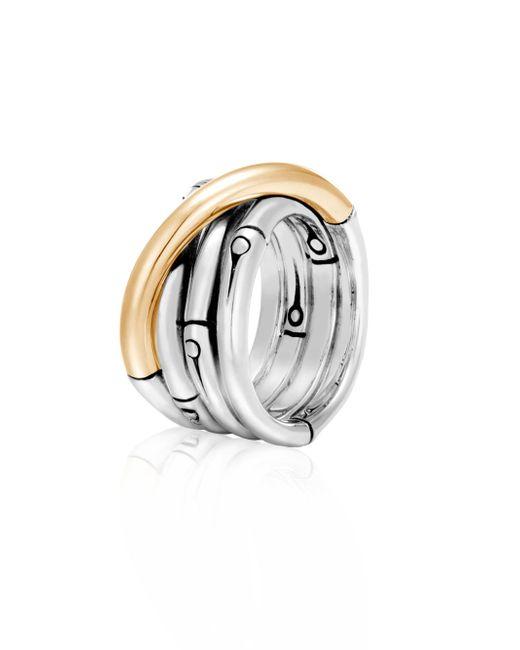 John Hardy - Metallic Bamboo 18k Yellow Gold & Sterling Silver Band Ring - Lyst