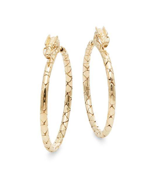 "John Hardy | Metallic Naga 18k Yellow Gold Dragon Hoop Earrings/1.5"" | Lyst"