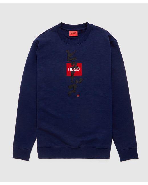 HUGO Blue Dongiri Embroidered Sweatshirt for men