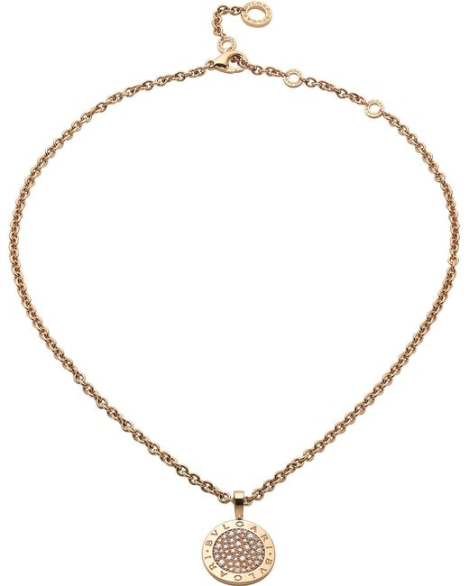 BVLGARI - - Reva 18kt Pink-gold And Diamond Necklace - Lyst