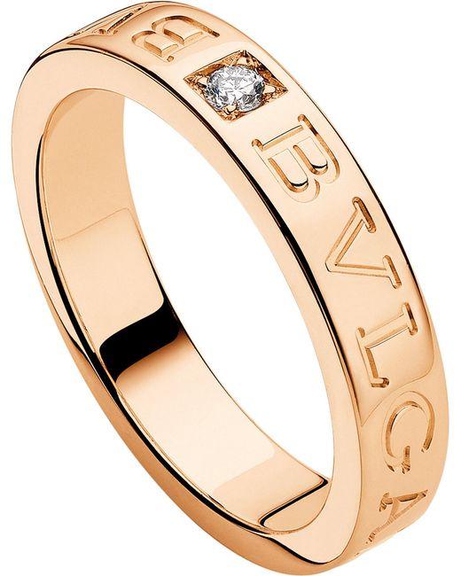 BVLGARI - Metallic - 18ct Pink-gold And Diamond Ring - Lyst